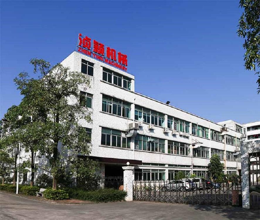 PVC冷熱合模機設備廠家