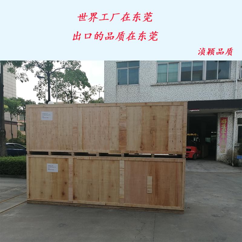 PVC软胶汽车脚垫生产设备