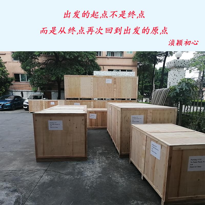 PVC汽车脚垫生产流水线设备
