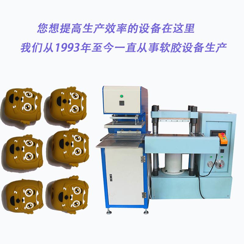 63T硅胶硫化成型机