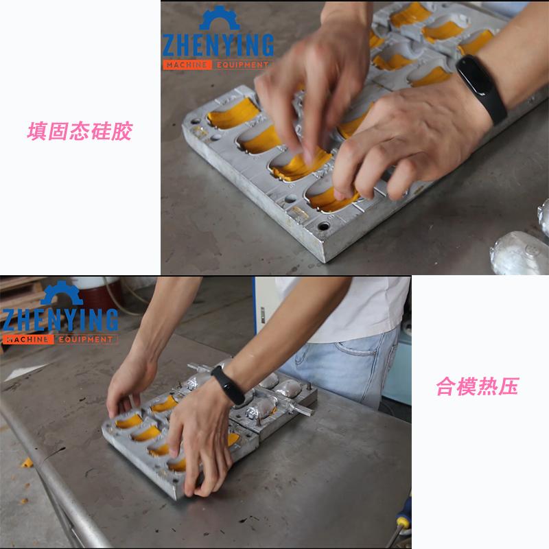 硅胶硫化成型机